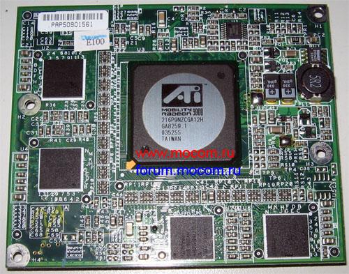 Roverbook E419L Драйвер